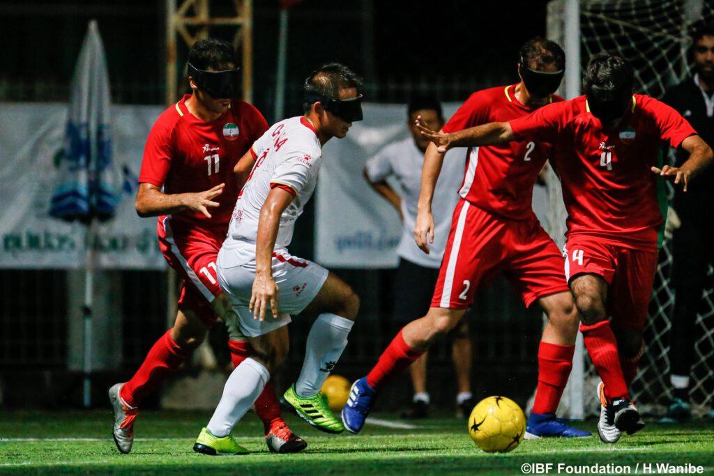 Final - IBSA Blind Football Asian Championships